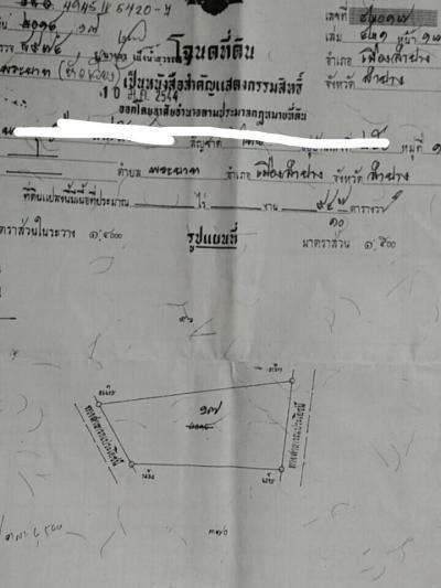บ้านเดี่ยว 2900000 ชลบุรี บ้านบึง